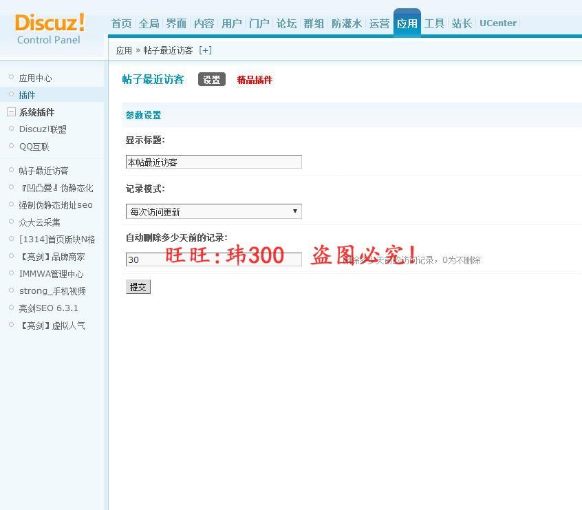 艺术企业网站源码_源码出售网站源码_有网站源码怎么搭建网站 (https://www.oilcn.net.cn/) 网站运营 第3张