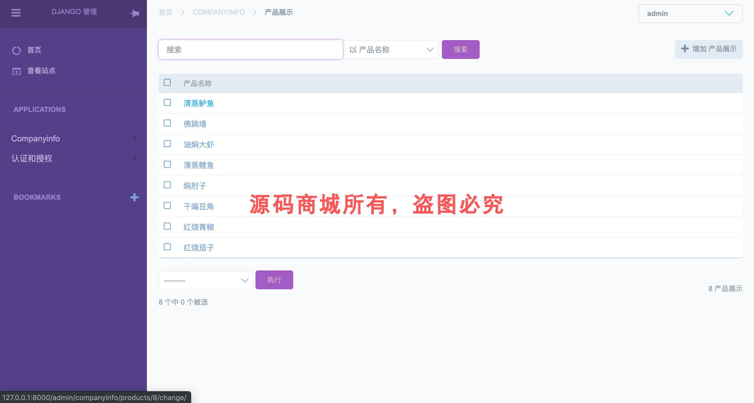 企业网站源码.一品资源网(企业官网源码) (https://www.oilcn.net.cn/) 网站运营 第7张