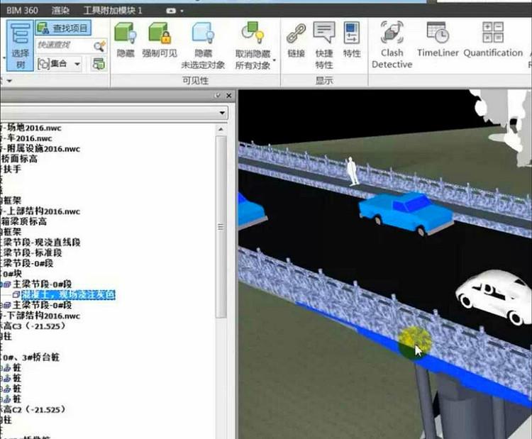 隧道视频桥梁BIM等级教程DynamoNaviswork中小学校建筑设计道路图片