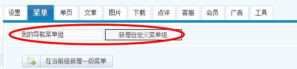 php企业网站源码带后台(php后台管理系统源码) (https://www.oilcn.net.cn/) 网站运营 第12张