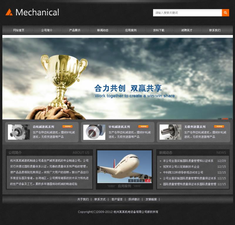 php企业网站源码带后台(php后台管理系统源码) (https://www.oilcn.net.cn/) 网站运营 第4张