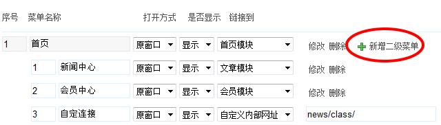 php企业网站源码带后台(php后台管理系统源码) (https://www.oilcn.net.cn/) 网站运营 第10张
