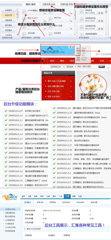 php企业网站源码带后台(php后台管理系统源码) (https://www.oilcn.net.cn/) 网站运营 第18张