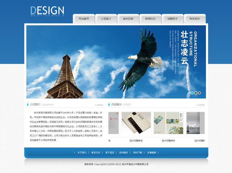 带商城企业网站源码(商城网站源码) (https://www.oilcn.net.cn/) 网站运营 第8张
