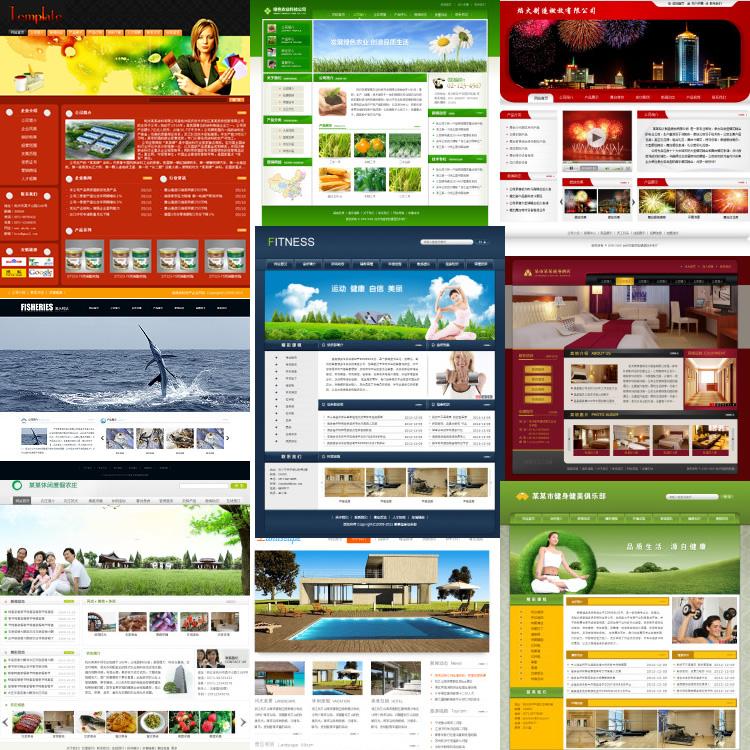带商城企业网站源码(商城网站源码) (https://www.oilcn.net.cn/) 网站运营 第6张