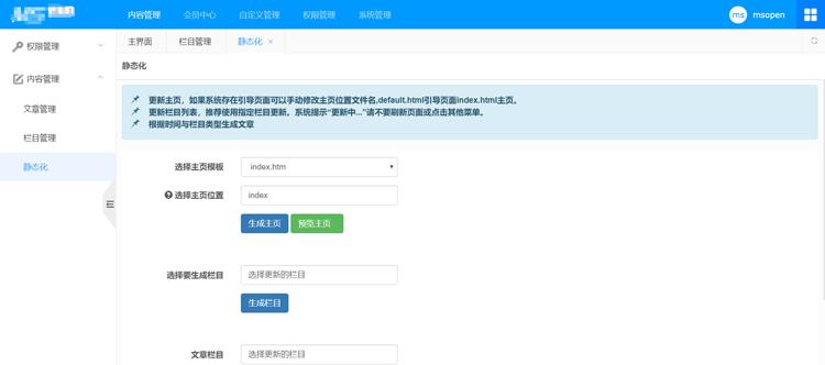 h5响应式企业网站源码(响应式网站整站源码) (https://www.oilcn.net.cn/) 网站运营 第18张