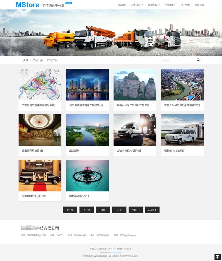 h5响应式企业网站源码(响应式网站整站源码) (https://www.oilcn.net.cn/) 网站运营 第11张
