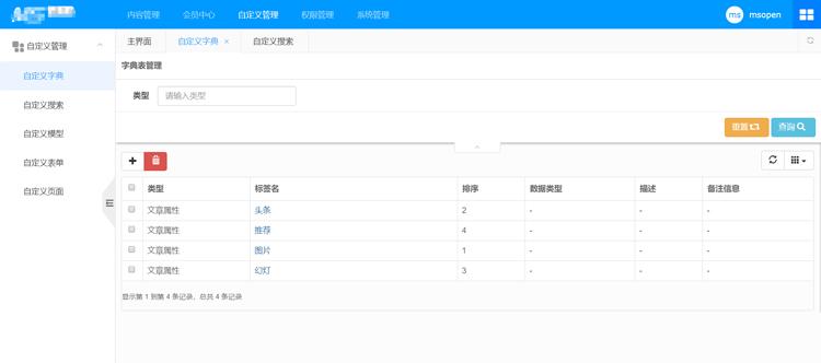 h5响应式企业网站源码(响应式网站整站源码) (https://www.oilcn.net.cn/) 网站运营 第19张