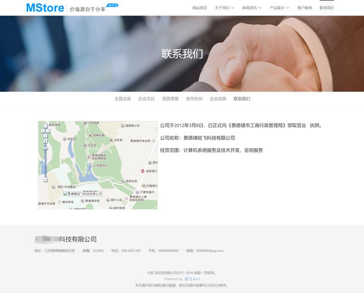 h5响应式企业网站源码(响应式网站整站源码) (https://www.oilcn.net.cn/) 网站运营 第12张