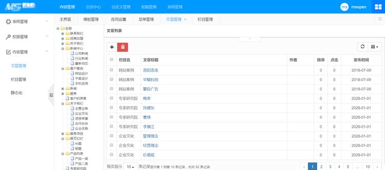 h5响应式企业网站源码(响应式网站整站源码) (https://www.oilcn.net.cn/) 网站运营 第16张