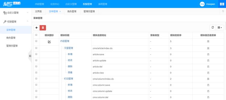 h5响应式企业网站源码(响应式网站整站源码) (https://www.oilcn.net.cn/) 网站运营 第20张