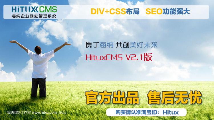 企业网站源码生成(源码出售网站源码) (https://www.oilcn.net.cn/) 网站运营 第3张