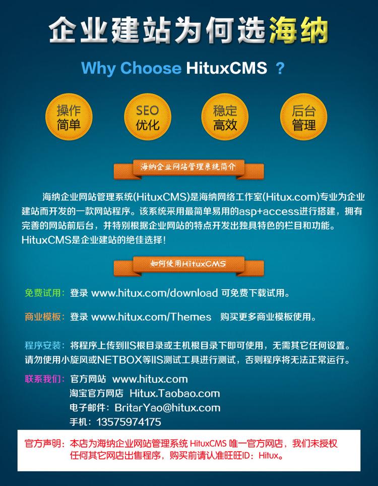 企业网站源码生成(源码出售网站源码) (https://www.oilcn.net.cn/) 网站运营 第10张