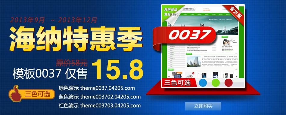 企业网站源码生成(源码出售网站源码) (https://www.oilcn.net.cn/) 网站运营 第1张