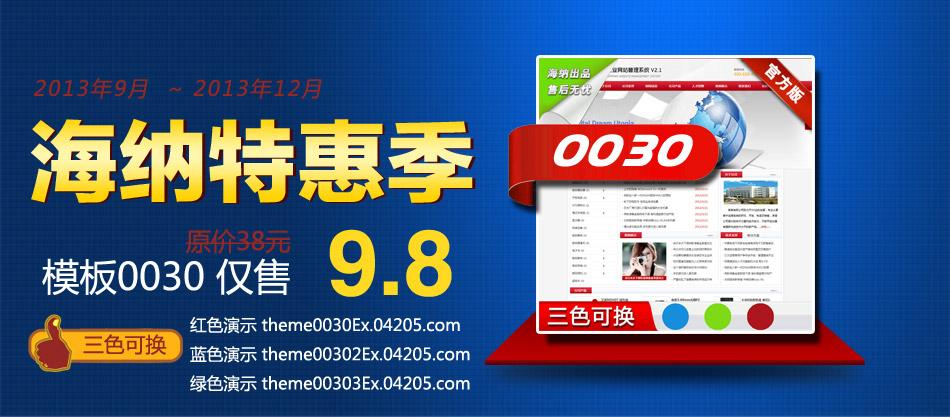企业网站源码生成(源码出售网站源码) (https://www.oilcn.net.cn/) 网站运营 第2张