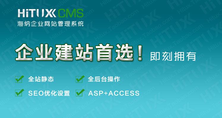 企业网站源码生成(源码出售网站源码) (https://www.oilcn.net.cn/) 网站运营 第16张