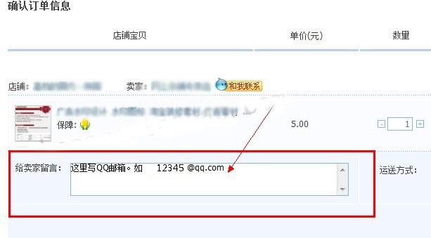 企业网站源码生成(源码出售网站源码) (https://www.oilcn.net.cn/) 网站运营 第9张