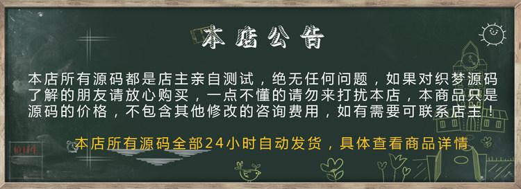 唐陶网络工作室织梦模板说明