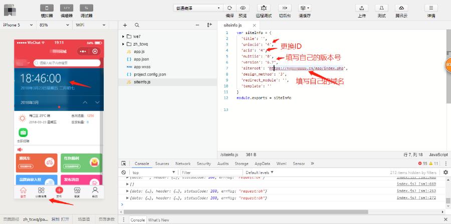 志汇同城小程序 6.7最新版,自用修复完美版,带前后端,代码齐全,自用完美版!