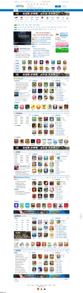 网站建设 仿游戏狗手游 安卓 ios手机游戏网站 正版带数据网站源码