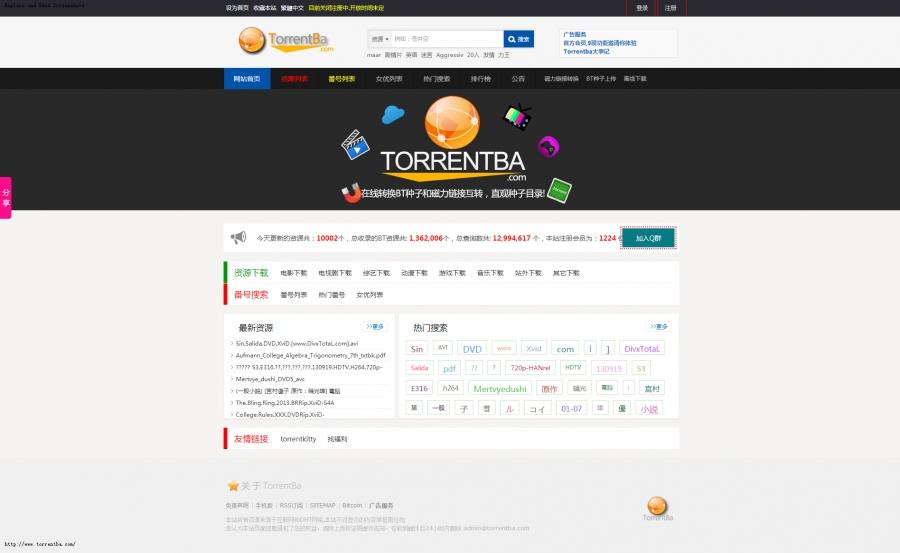 TorrentBa 官方源码 双模式管理.绝无第二个