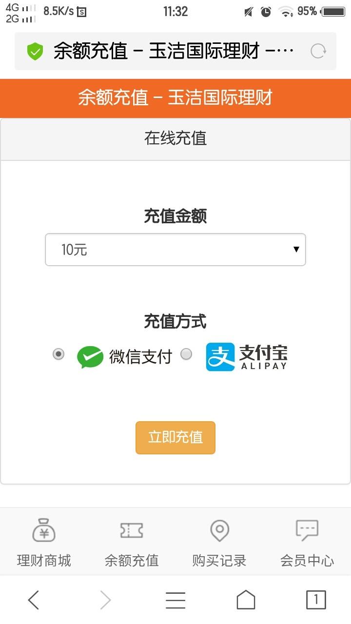 投资理财-红包/理财/投资/赚钱/复利/资金盘/源码/自适应