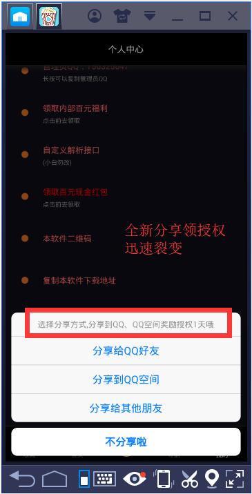 【买1送4】【独家赚钱APP】爆米花视频安卓APP已更新最新版本。看全网影视、对接发卡淘