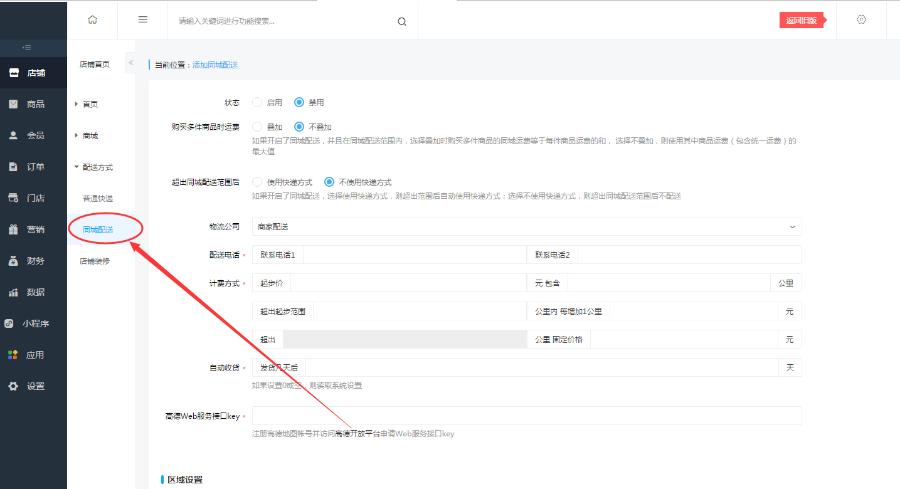 人人商城V3 3.3.4开源+赠送小程序前后端+赠送微擎1.70商业破解版框架+永久包更新