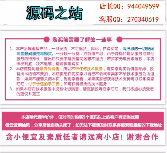 (详细文档)java电商 商城 微商城 b2b2c多商户电商 二次开发源码PC版+wap版