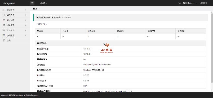 QQ域名防红源码 优启梦防洪 带接口程序