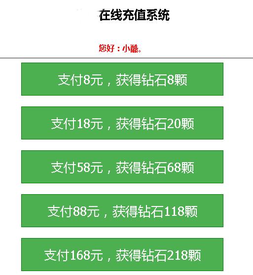 【包架运营】【全新3.1】2018.3.19 新大元帅  8人明牌抢庄 俱乐部 牛友群 魔法 八人