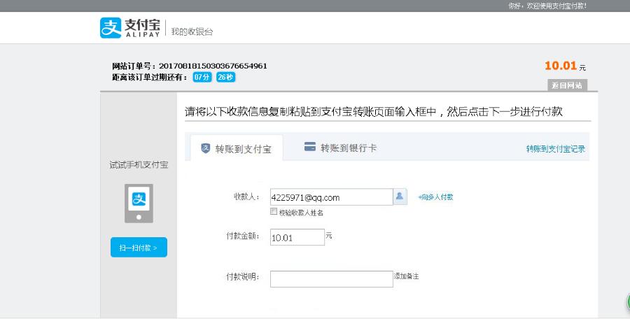 最新独家手机导航(v6增强版修复卡密)开源版魅思视频系统(另售采集规则和发布模块)