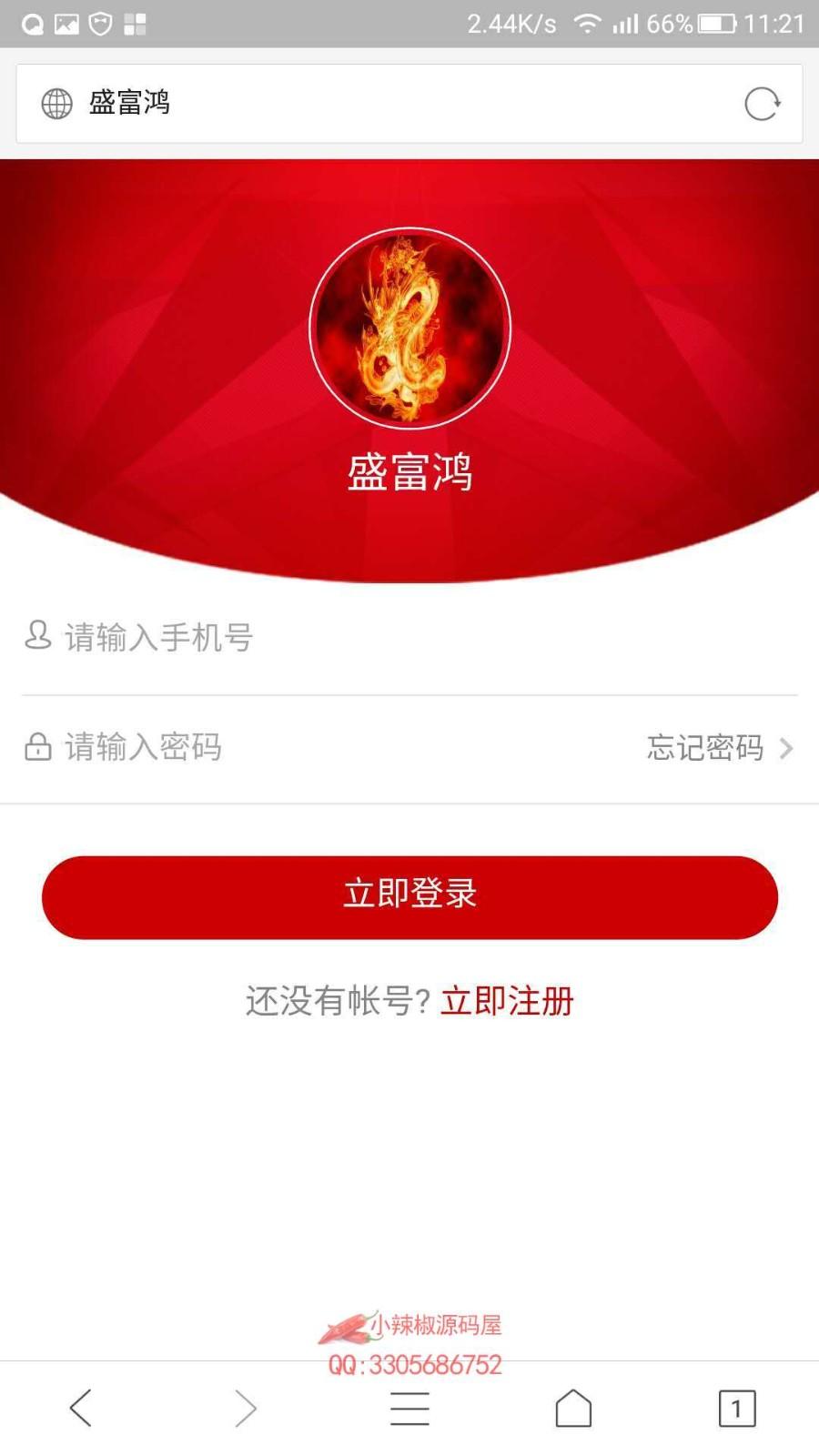泓樽付 分红 商城 股权 商店
