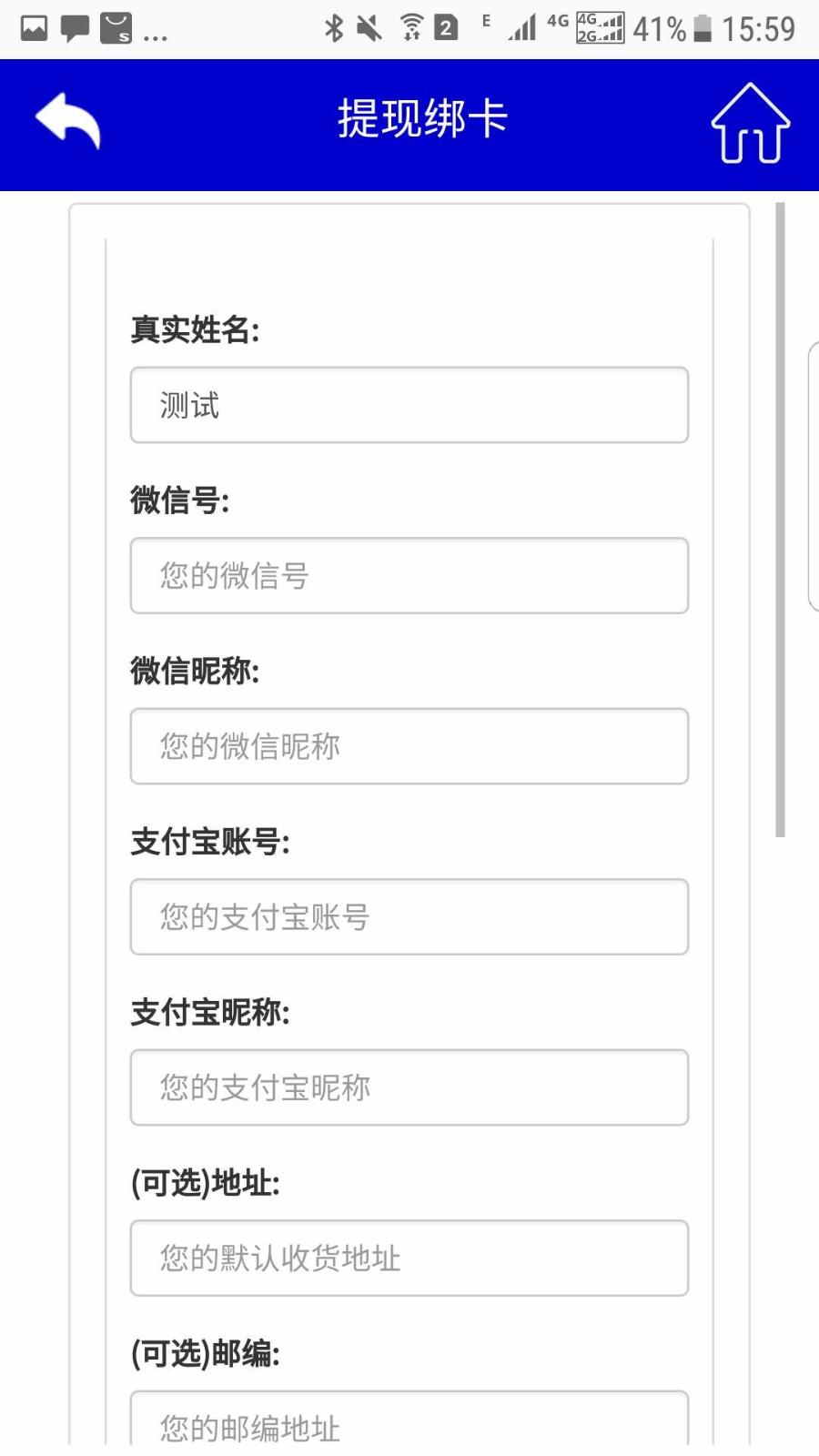 仿太古金融/每日返利/日分红/资金盘/新项目