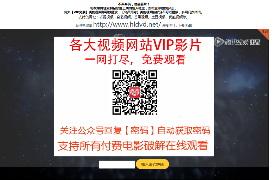 全网各大网络vip视频在线解析,免费在线视频网站,海量正版高清视频在线免费观看。