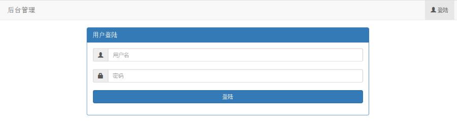 2018独家域名防红短链接生成系统+独家统计功能