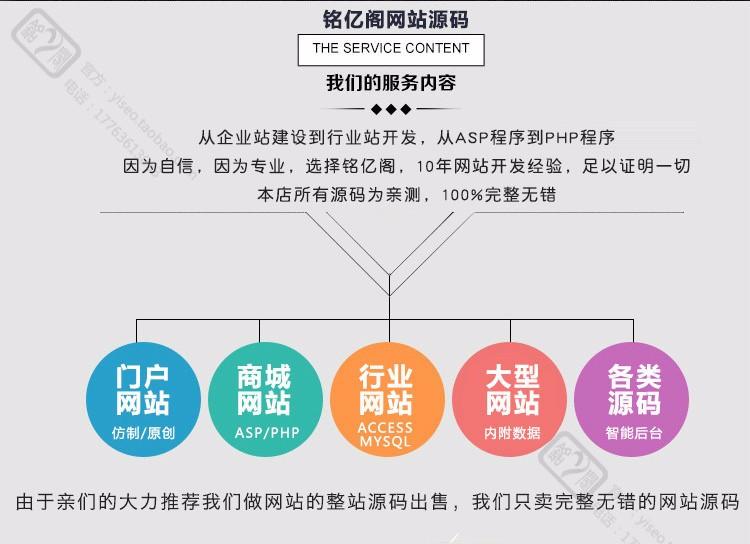 梦蝶直播app仿映客花椒直播源码 最新华讯手机APP直播系统源码