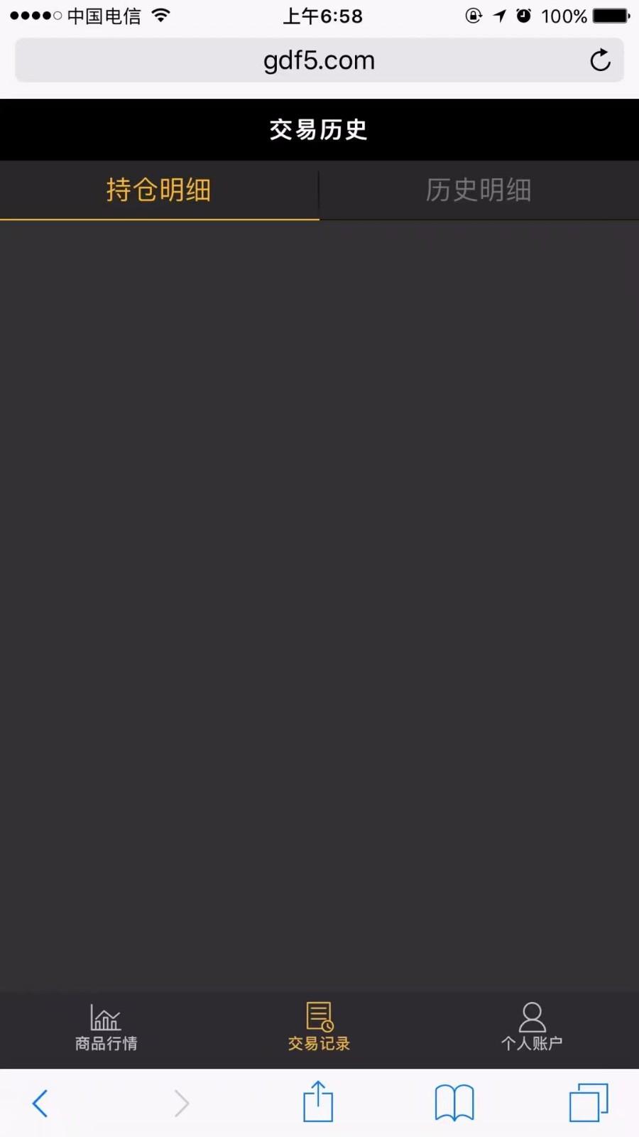 2017微交易系统源码/微盘/现货交易平台贵金属二元期权交易平台微交易平台云交