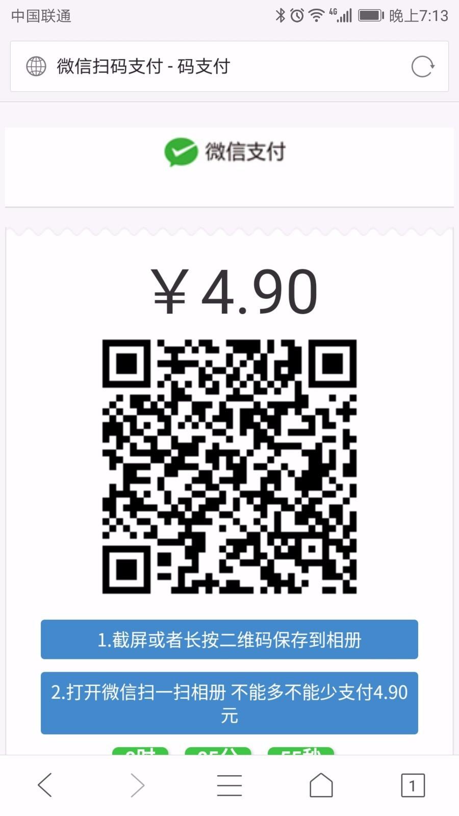 最新微信付费进群收费进群系统源码微信收费入群