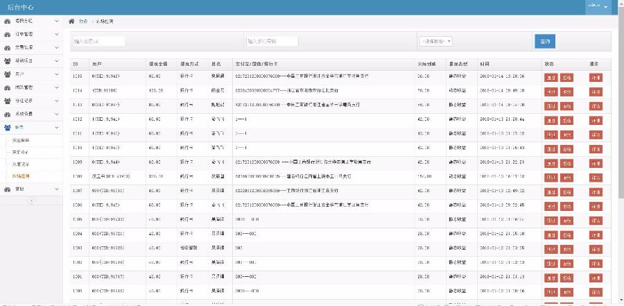 【包安装】全新开发复利分红动静态收益王HZ高端定制手机APP