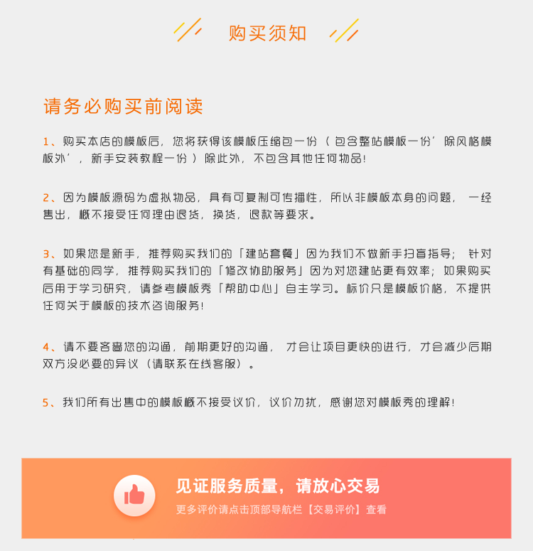 HTML5���式室�仍O�公司企�I官�W�W站��羯�I模板源�a自�m���Ш笈_