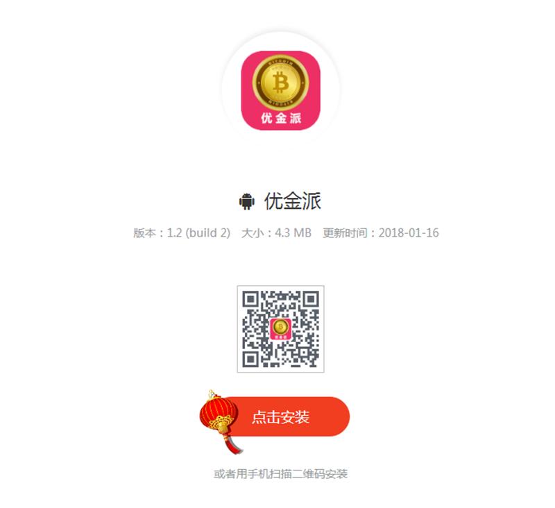 最新最火项目/理财程序/理财分红/拆分/每日分红/