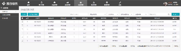 溪谷软件vlcms手游平台程序 v1.0.6
