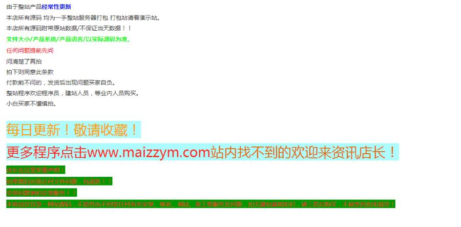 1号站平台(一号站平台)_一号站平台注册登录官网源码 整站源码