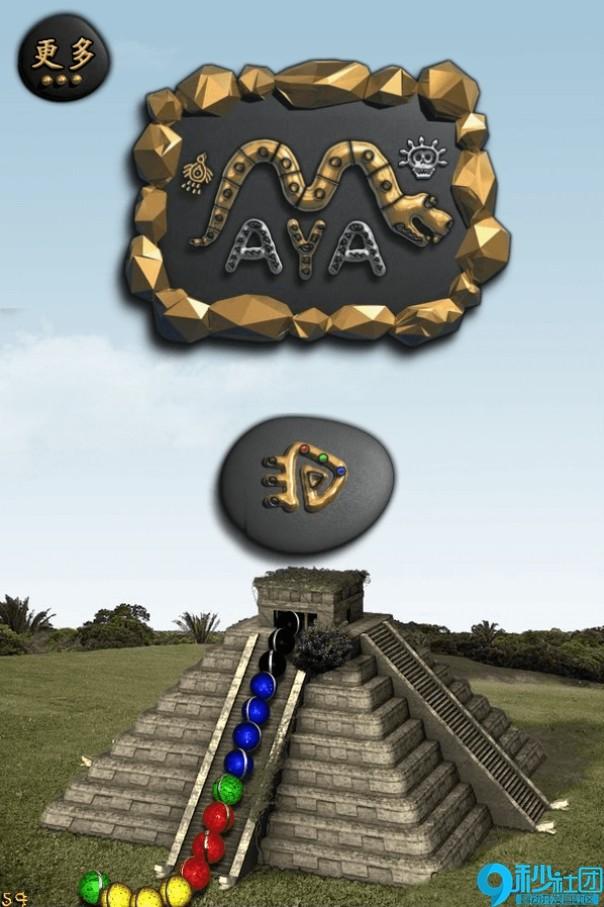 HTML5游戏《玛雅》源码 网页游戏