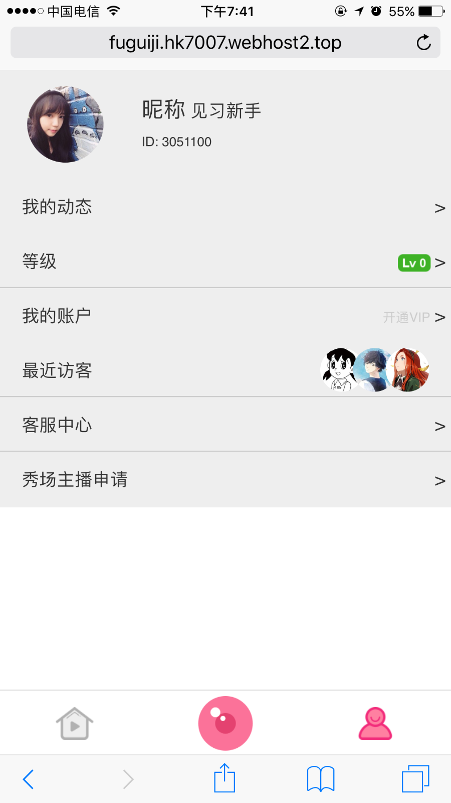 大秀H5直播平台 诱导支付app 绝对可用版本,附带8G视频