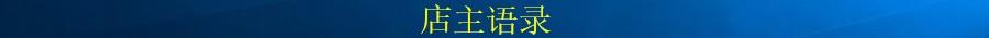 万能门店小程序 最新6.8.78解密开源版 带最新小程序前端!
