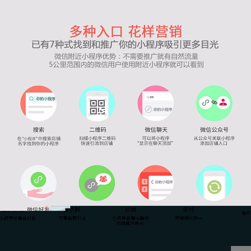 微信小程序-京� 客5.1.0�_源小程序版本商城�蚪鹁� �盟微信淘客支持��惠券