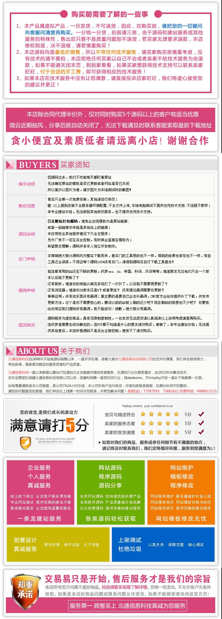QQ域名防红源码 优启梦防洪 带接口程序短网址生成源码 网站防红源码 QQ防红 微信防红