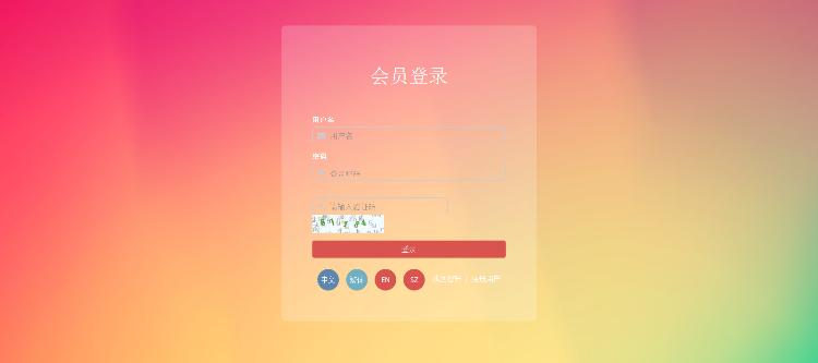 【独家修复】 全网最新地球村,手机自适应,复利分红HZ+大转盘抽奖(完美运营)